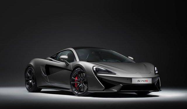 """Auto – La nuova McLaren 570S  con il """"Track Pack"""""""