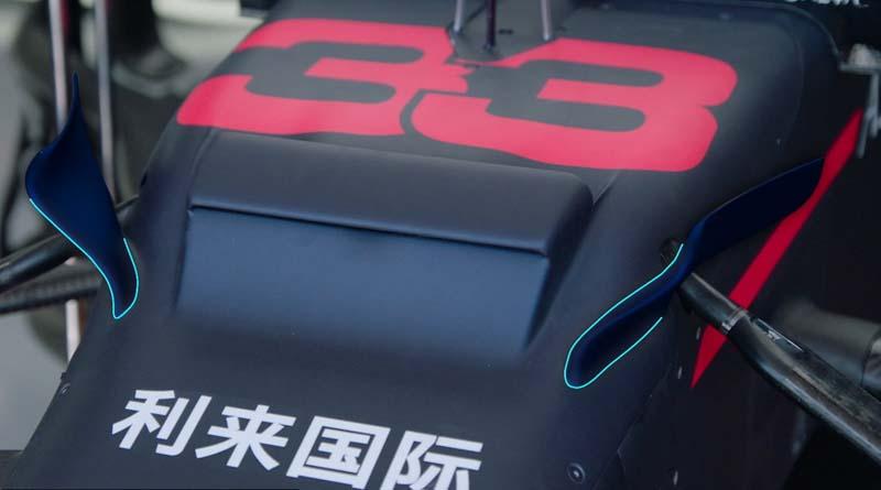 Formula 1 update Redbull S-duct Canada