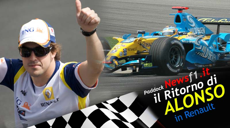 Alonso F1 Video