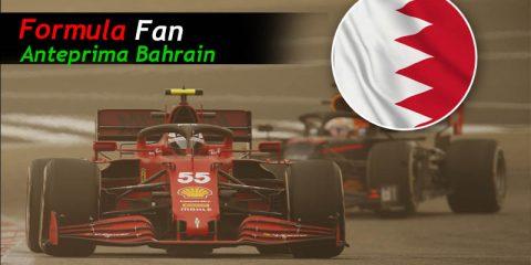 F1 Video